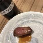 博多たんか - 牛タンのタレ