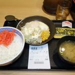 吉野家 - ハムエッグ定食390円