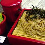湯の華銭湯 瑞祥 -