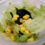 五穀 - セットのミニサラダ。