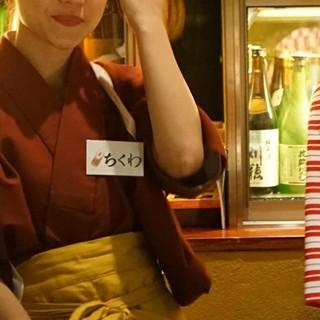 ■秋田訛りのスタッフも多数在籍