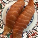 廻鮮寿司 塩釜港 - トロサーモン、少し臭いがしました