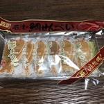 石渡製菓 菜の花庵 - 料理写真:鯛せんべい