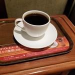 上島珈琲店 - ブレンドコーヒー(税込400円)