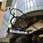 ショーマッカー - ブレッツェルのサイン