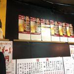 赤札屋 弁慶 - 店内