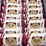 シュガーバターの木 - パンダのシュガーバターサンドの木14個入りの中身