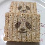 シュガーバターの木 - パンダのシュガーバターサンド