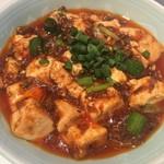 Shisentoufahansou - 麻婆豆腐