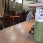 らー麺専科 海空土 - 内観