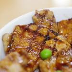 ぱんちょう -  肉