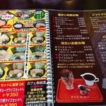 カフェ 来珈豆 -