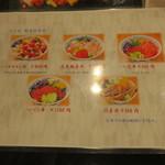 魚游 銀座店 -