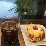 ママのえらんだ元町ケーキ - 今回は久しぶりにざくろとアイスコーヒーです(2018.7.7)