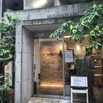 ママのえらんだ元町ケーキ - お店入り口です(2018.7.7)