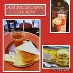 アンティコカフェ アルアビス - 料理写真: