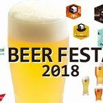 浜松四川飯店 - 【BEER FESTA 2018 ~生ビール祭り~】※詳細はコースページをご覧ください