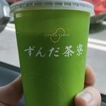 ずんだ茶寮Cafe - ドリンク写真: