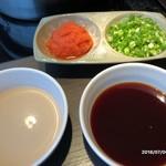 鍋酒屋 中洲亭 - ポン酢とゴマだれ