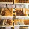 ミート今井 - 料理写真:ソース唐揚げが気になる
