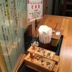 久庵 - テーブルの上の薬味