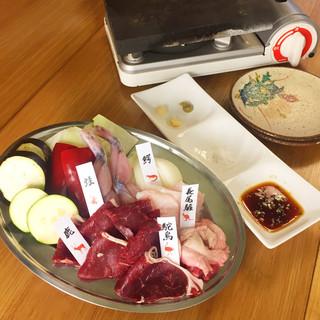 ジビエ焼肉で滋養強壮【夏の溶岩焼きコース】5種の獣肉とユッケ
