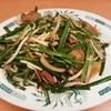 日高屋 - 料理写真:ニラレバ炒め