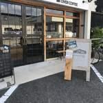 オーバーコーヒー - お店外観