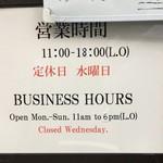 Japanese Soba Noodles 蔦 - 11時から18時の通し営業