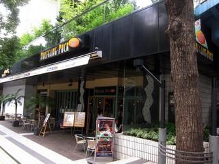 ウルフギャング・パックPIZZA BAR 赤坂アークヒルズ店 - お店 外観