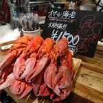 キッチン&マーケット - オマール海老が1匹1500円