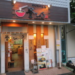 釜ひろ - 2018年7月5日訪問
