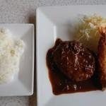 レストランモア - ハンバーグ930円