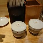 麺屋 龍 -