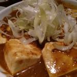 I Love Gyoza アキバの竜王 - 黄色い麻婆豆腐。