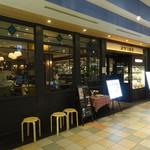 スワン食堂 - 金山総合駅名鉄側2階です