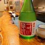 とばっ子 - 2018年3月 鉾杉一寸贅沢純米吟醸【1000円】