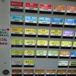 88877193 - ミニ丼の種類が豊富ですね!(σ≧▽≦)σ