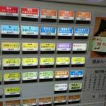 88877200 - 限定は「冷やし担々麺」!!