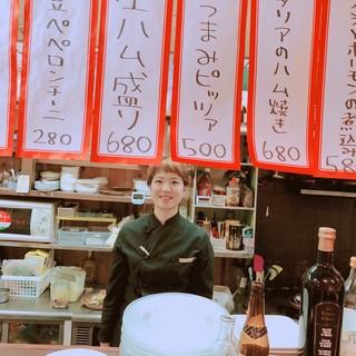 ⭕️下瀬亜美ローマでイタリア料理修行した酒好きシェフピザ職人