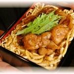 ■ 元祖 博多もつ重 「最高級香り醤油だれ」 ■