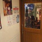 Shouwa - お店の入口