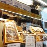 和光 ケーキ&チョコレートショップ  - 2011年7月訪問