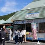 道の駅 紀伊長島マンボウ  - 2018年3月 マンボウ大人気!
