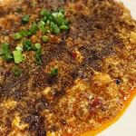 ウェイウェイズ カフェ - 麻婆豆腐ランチ