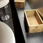 麺や 庄の gotsubo - 荷物箱