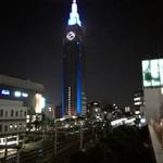 麺や 庄の gotsubo - 新宿のランドマーク?