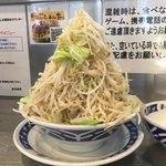 らーめん大 - みそらーめん780円。野菜マシマシ。