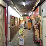 麺屋502 - 麺屋502(ファサード ※ビル1階路地の奥、左手です)