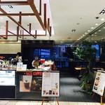 サザコーヒー - 水戸駅ビルの店